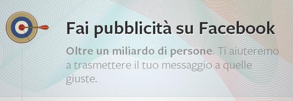 Come pubblicizzare il proprio blog - facebook ads